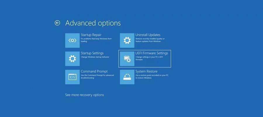 Как войти в UEFI (BIOS) на ПК с Windows 10